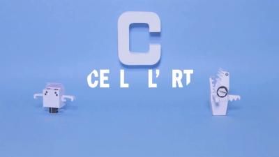 Aperçu de «Cellu Motion: 18. Cellu l'art Kurzfilmfestival Jena 2017»